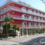 Hotel Paralia Inn***